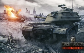 Картинка танк, танки, WoT, Мир танков, tank, World of Tanks, tanks