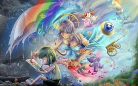 Обои девушка, дождь, краски, зонт, мальчик, арт