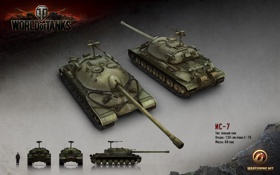 Обои танк, СССР, танки, рендер, WoT, ИС-7, World of Tanks