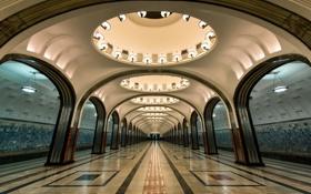 Картинка Moscow, metro, Mayakovskaya