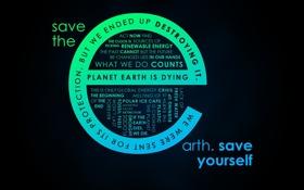 Обои надписи, Земля, спасение, слова, призыв