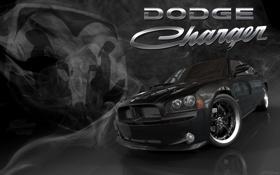 Обои car, dodge, muscle, dodge charger