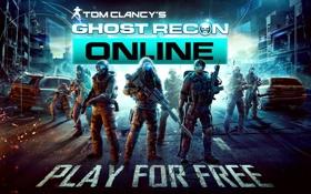 Обои оружие, солдаты, Online, Ghost Recon, Tom Clancy's, Том Клэнси, Ghost Recon Online