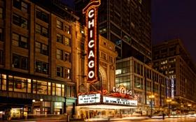 Картинка ночь, улица, дома, театр, автомобиль, Chicago, сша