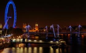 Картинка ночь, мост, огни, парк, река, Лондон, фонари