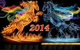 Обои вода, огонь, лошадь, календарь, 2014