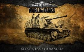 Обои Германия, танки, САУ, WoT, World of Tanks, SDKFZ 165 Hummel, Hummel
