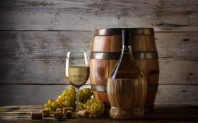 Обои виноград, грозди, белое, пробки, вино, бокал, бочонок