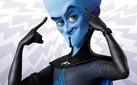 Картинка синий, Мегамозг, Megamind, взгляд