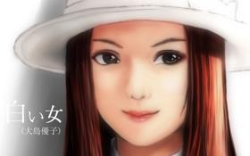Обои взгляд, девушка, улыбка, шляпка, art, soyokaze