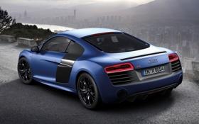 Картинка синий, город, фон, Audi, Ауди, панорама, суперкар