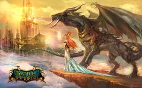 Картинка city, город, дракон, эльф, фэнтези, fantasy, dragon