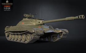 Картинка фон, танк, СССР, средний, World of Tanks, Т-22 СР