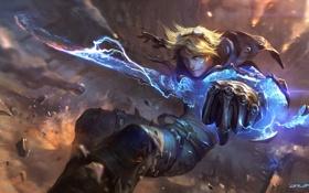 Обои парень, League of Legends, ezreal, Prodigal Explorer