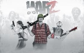 Картинка зомби, люди, zombie, фон, The WarZ, серый, игра.