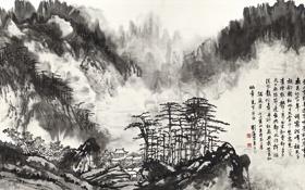 Обои деревья, пейзаж, азия, рисунок, иероглифы