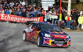 Обои Авто, Спорт, Люди, Поворот, Citroen, DS3, WRC