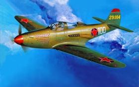 Обои авиация, истребитель, арт, самолёт, американский, Airacobra, P-39