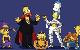 Картинка мульт, Simpsons, симсоны, праздник, Halloween, семья