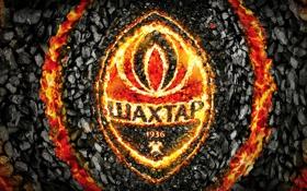Обои Огонь, Лого, Логотип, Донецк, Шахтер, 1936, Угли