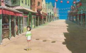 Обои город, улица, аниме, унесенные призраками, хаяо миядзаки, тихиро