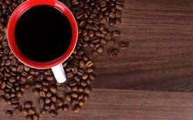 Картинка стол, кофе, зерна, чашка, белая, красная