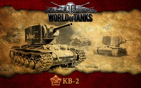 Картинка СССР, танки, WoT, КВ-2, World of Tanks