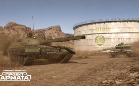 Обои гора, танк, tanks, CryEngine, mail.ru, Armored Warfare, Obsidian Entertainment
