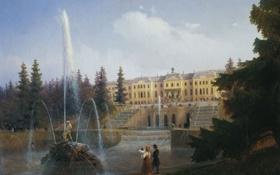 Картинка парк, картина, фонтан, айвазовский, петергоф, самсон
