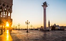 Картинка рассвет, Италия, Венеция, дворец дожей, пьяцетта, колонна Святого Марка