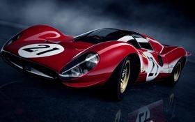Обои авто, суперкар, красная, гоночная
