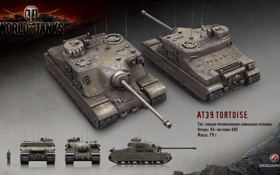 Обои танк, Британия, Великобритания, танки, рендер, WoT, World of Tanks