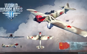 Обои истребитель, СССР, самолёт, рендер, Wargaming.net, World of Warplanes, WoWp