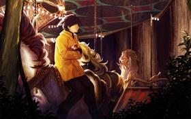 Картинка лошади, Парень, карусель, желтая куртка