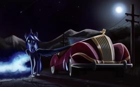 Обои машина, ночь, луна, арт, пони, My little pony