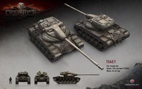 Картинка танк, USA, США, Америка, танки, рендер, WoT