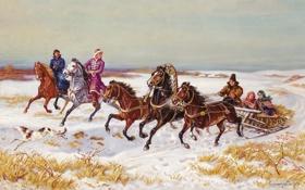 Картинка пейзаж, зимний, кони, собака, картина, живопись, охотники