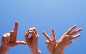 Обои небо, руки, слово, LOVE