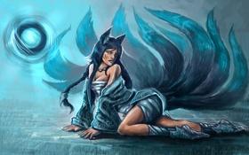 Картинка девушка, магия, ушки, art, лисица, league of legends, хвосты