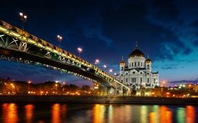 Картинка ночь, мост, город, река, храм, Russia, Moscow
