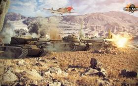 Обои танк, USA, США, танки, WoT, Мир танков, tank