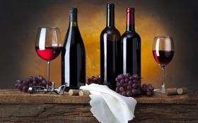Обои виноград, бутылки, бокалы, пробки, ягоды, грозди, штопор