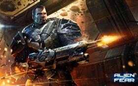 Картинка оружие, солдат, броня, боец, City Interactive, Alien Fear