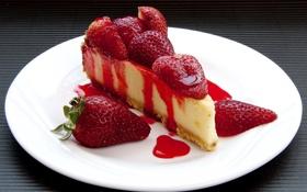 Картинка клубника, тарелка, пирог, кусок