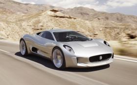 Обои C-X75, speed, Concept, дорога, концепт, скорость, Jaguar