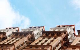 Обои небо, город, здание, архитертура