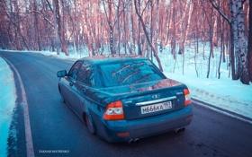 Обои зима, дорога, машина, авто, Москва, auto, выхлоп