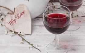 Картинка стол, вино, сердце, бокал, запись, my love