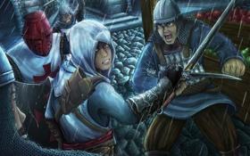 Картинка ночь, дождь, assassins creed, альтаир, тамплиеры, ассасин