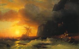 Обои море, закат, шторм, буря, картина, кораблекрушение, Айвазовский